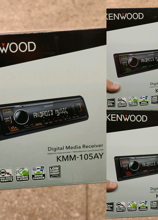 Kenwood kmm-105 новые автомагнитолы