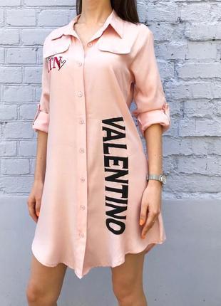 Платье-рубашка нежно розовое