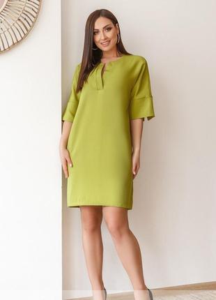 Платье большие размеры 52-58