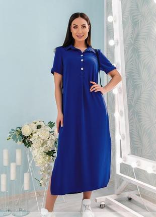 Платье в пол размеры 50-58