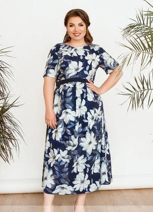 Платье размеры 52-62