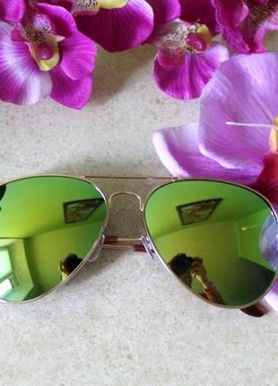 Очки  авиатор зеркальные зеленые к.167