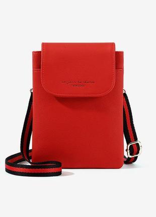 Женская сумка через плечо, женский клатч