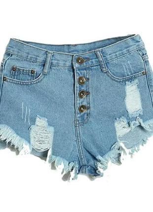 Шорты джинсовые рваные на пуговицах (голубые)