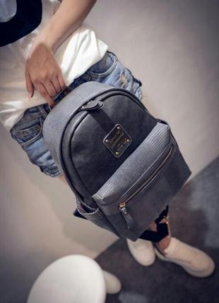 Рюкзак кожаный женский серый