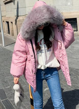 Женская куртка парка на пуху с серым мехом (розовая)