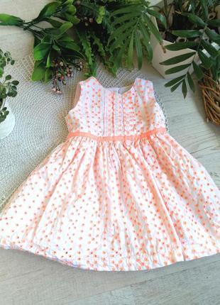 Платье на малышку 3-6 мес белое оранжевое праздничное с ришель...