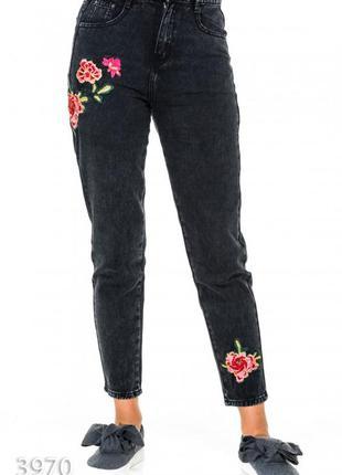 🌹🌹🌹стильные зауженные серые джинсы с высокой посадкой и вышивк...