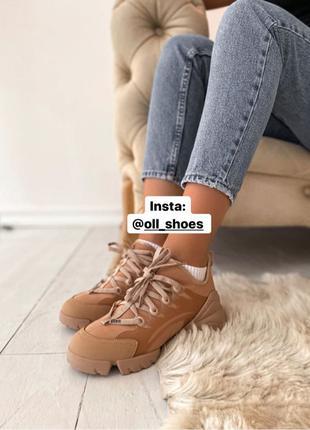 Кроссовки Dior D-Connect Beige женские кроссовки