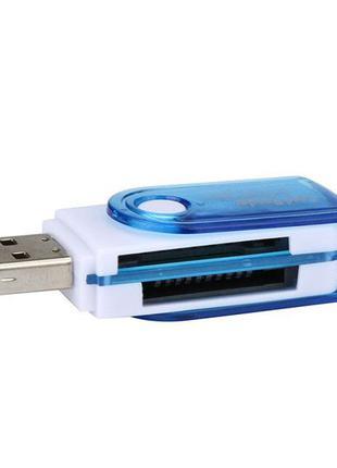 USB адаптер мульти кардридер памяти для Micro SD/TF M2 MMC SDH...