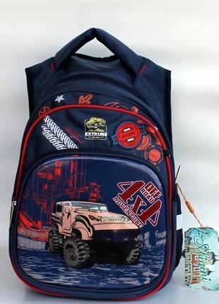 Рюкзак школьный рюкзак для мальчика детский рюкзак