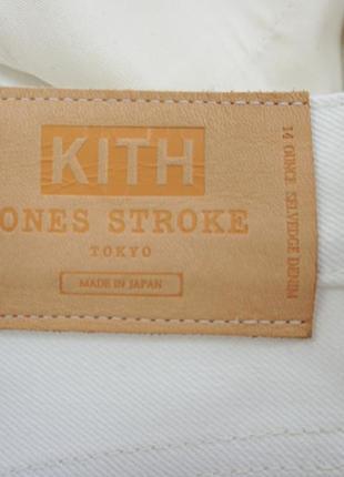 Распродажа! джинсы из японского денима kith × ones stroke