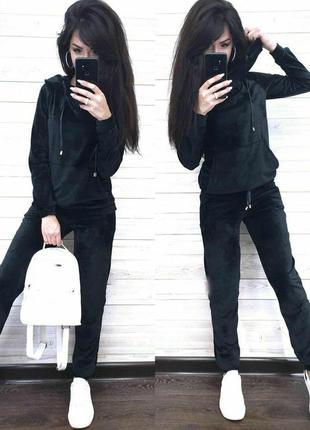 Женский костюм велюровый чёрный