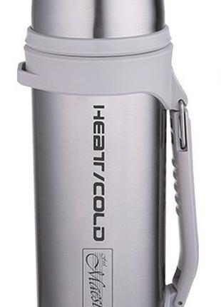 Современный термос с ручкой MAESTRO на 1,0 литра