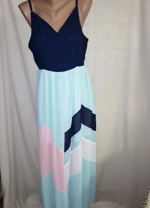 Сарафан платье длинное в пол полоска