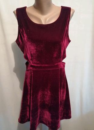 Платье сарафан вечерний велюр с открытыми боками