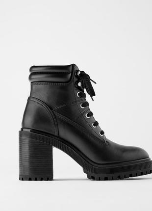 Черные кожаные ботильоны zara