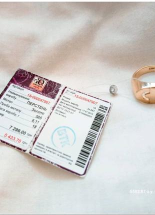 Мужской перстень золото 585 проба