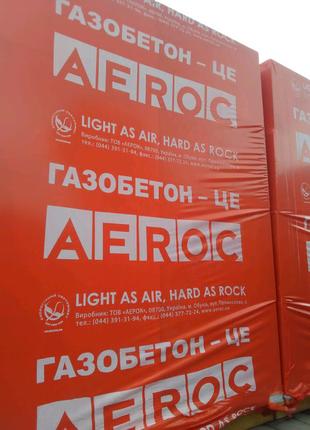 Газоблок Aeroc з доставкою на обєкт.
