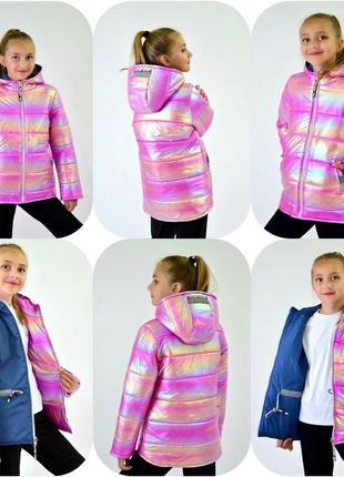 Двусторонняя демисезонная куртка голограмма