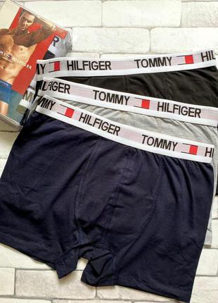 Стильный и качественный комплект нижнего белья для мужчин🧔🏻t...