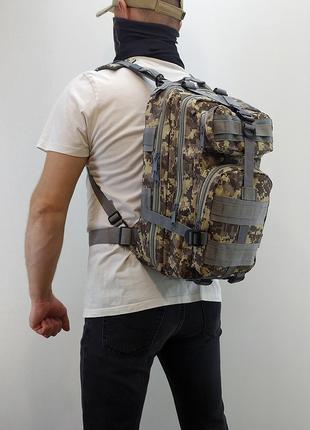 Армейский рюкзак на 25 литров с системой M.O.L.L.E