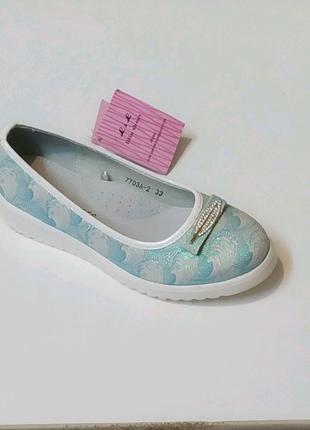 Туфли для девочки 32-35 размер