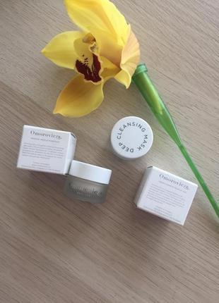 Набор косметики для лица маска крем omorovicza 5 ml