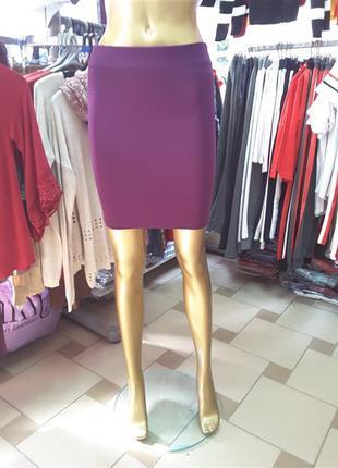 Юбка лилового цвета