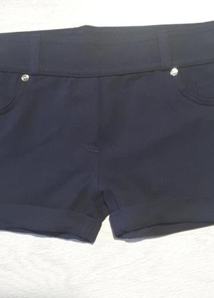 Sale %30% женские шорты