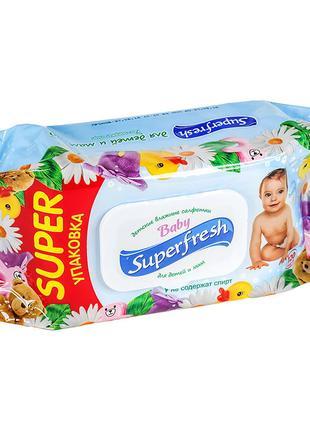 Влажные салфетки Superfresh для детей и мам с клапаном 120 шт