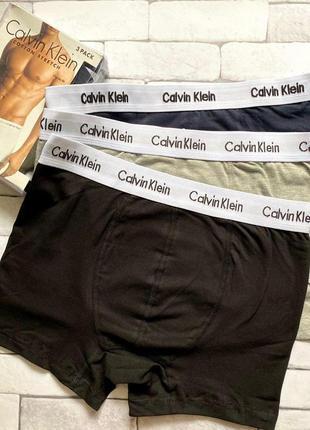 Стильный и качественный комплект нижнего белья для мужчин🧔🏻c...