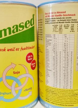 Алмасед (Almased) коктейль для похудения, 500 г
