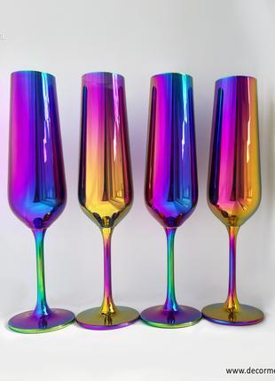 Набор бокалов Bohemia Strix 200 ml (цвет: РАДУГА, RAINBOW)