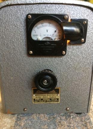 автотрансформатор (стабілізатор) АРБ-400