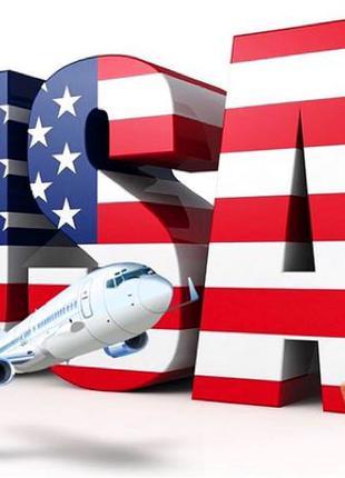 Доставка с Америки и Европы