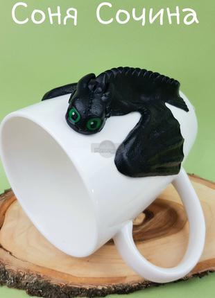 Чашка с декором Беззубик кружка Wilmax подарок ручной работы