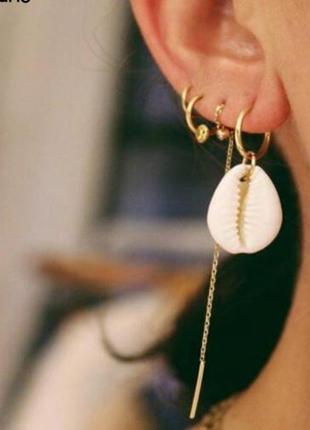 Набор сережек 3 штуки ( серьги кольца, ракушка, длинные )