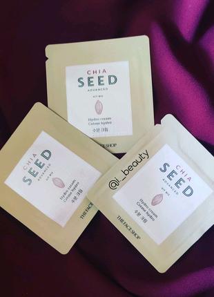 Крем з Чіа і бавовни The face shop chia seed advanced hydro cream