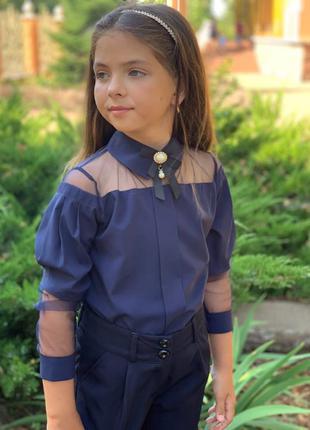 Школьная блузка темно-синяя