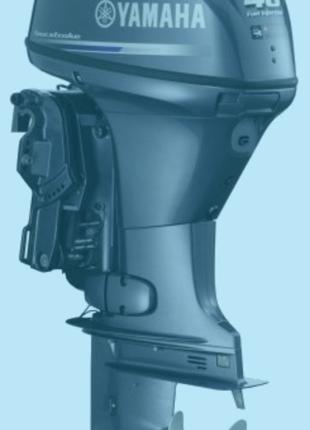 Yamaha f40.