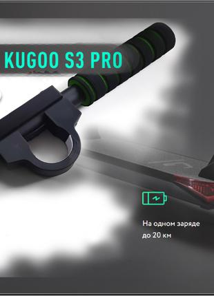 Дополнение детский руль на самокат  kugoo S3 PRO KUGOO