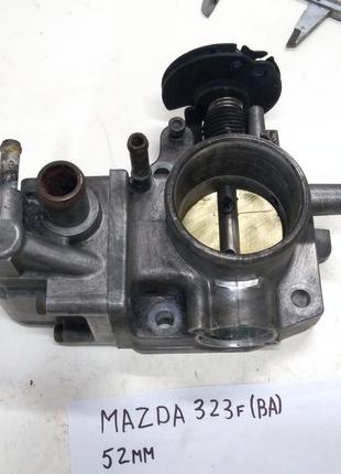 Дросельная заслонка Mazda 323 f