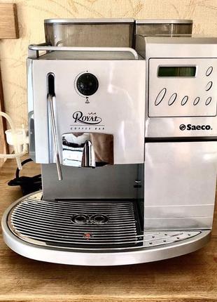 Кофемашина Saeco Royal,Кофе,Капучино,Латте,