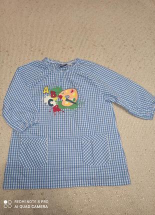 Халат,накидка,платье для творчества 98/104
