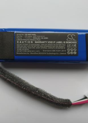 Аккумулятор для Harman Kardon Go Play; CP-HK06, GSP1029102 01
