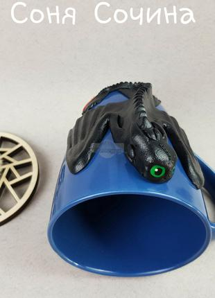 Чайная Чашка С Декором Кружка Подарок Беззубик Черный Дракон Хэнд
