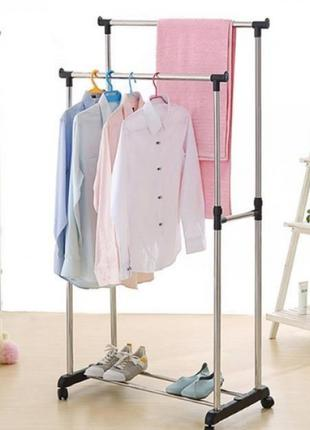 Телескопическая стойка-вешалка для одежды Double Pole Clothes Hor