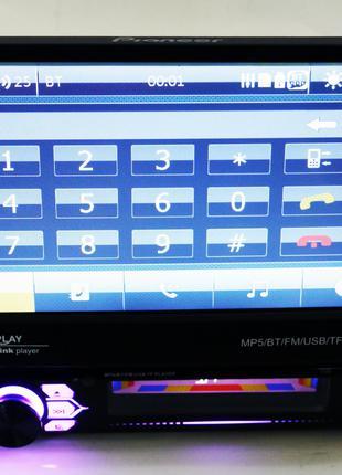 """Автомагнитола 7120 RGB 1din 7"""" выдвижной экран"""
