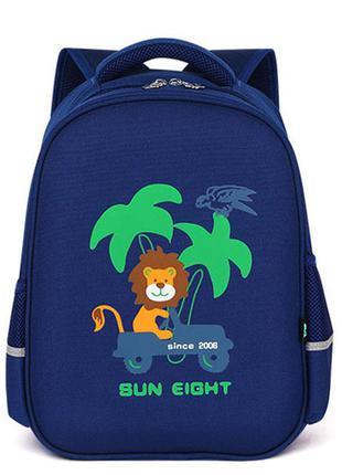 Каркасный школьный рюкзак с ортопедической спинкой для мальчик...